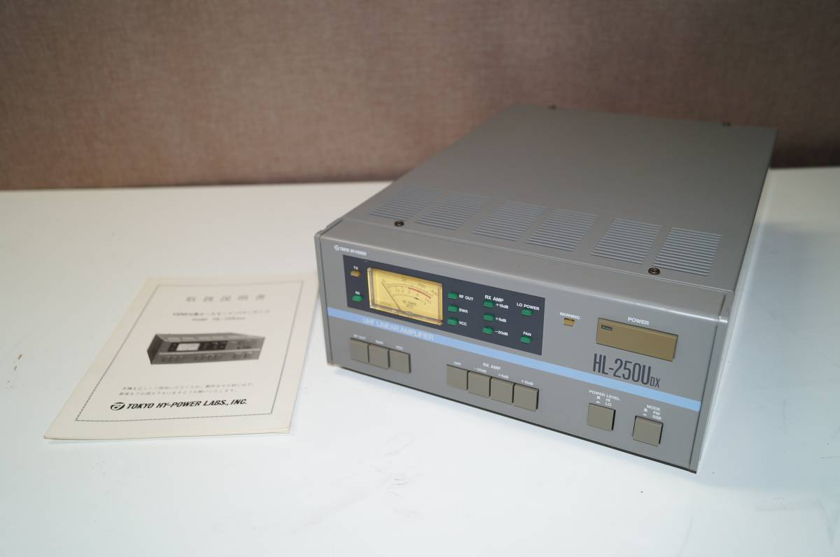 TOKYO HY-POWER HL-250UDX UHFリニアアンプ UHF LINEAR AMPLIFIER 取扱説明書付