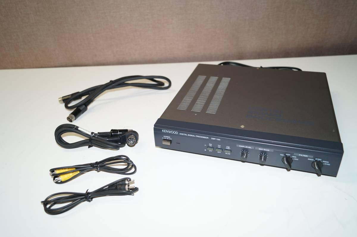 KENWOOD ケンウッド DSP-100 デジタルシグナルプロセッサー DIGITAL SIGNAL PROCESSOR ア