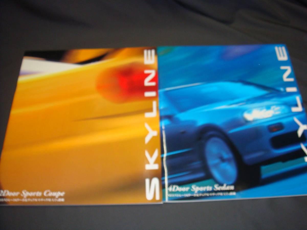 ■車関連■ カタログ TOKYO MOTOR SHOW スカイライン GTR CERICA SILVIA 各種 旧車 昭和レトロ パーツリスト等_画像6