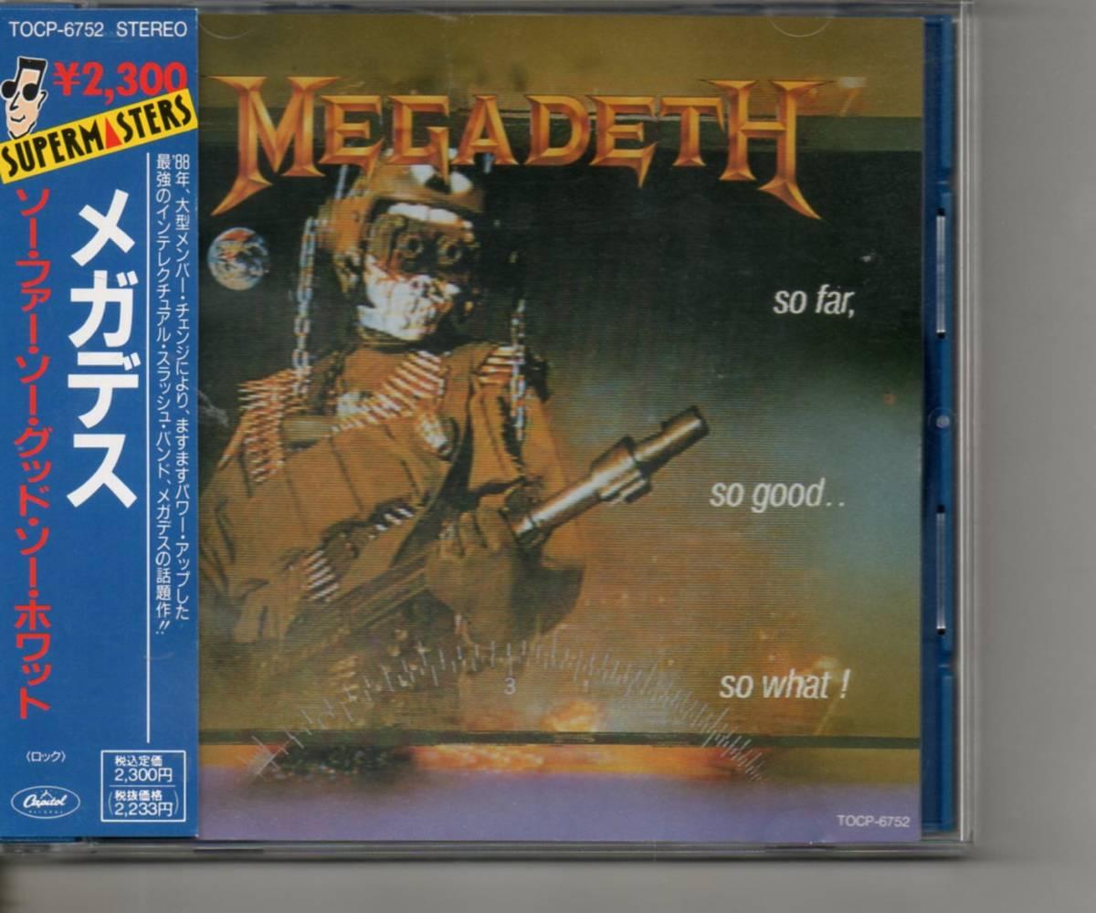 sg*メガデス/Megadeth/So Far So Good...So What !/国内盤帯付き/ノンリマスター/スラッシュメタル名盤/Japanese edition w/Obi_画像1
