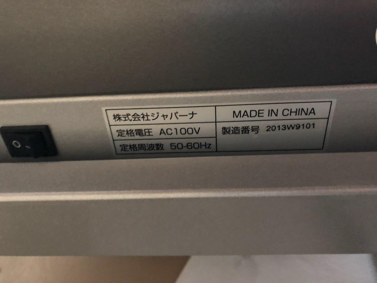 IGNIO イグニオ 電動ウォーキングマシン 動作確認済み_画像5