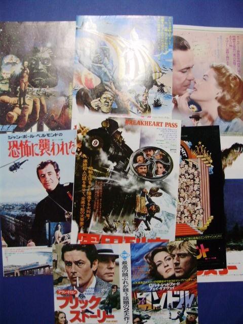 静岡ローカル映画館チラシ カサブランカ、シンドバッド黄金の航海、小さな恋のメロディ、ダーティハリー2、他 28部一括