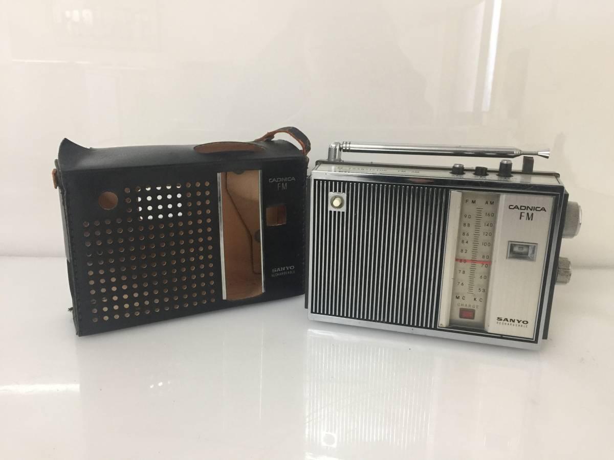 ★ SANYO 11F-B20 ラジオ ケース付 FM/AM受信OK ★