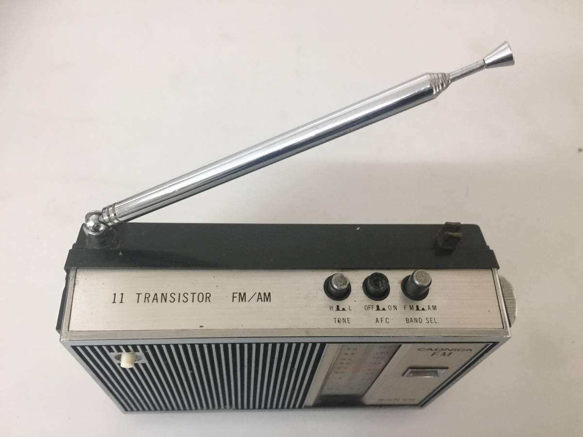 ★ SANYO 11F-B20 ラジオ ケース付 FM/AM受信OK ★_画像3