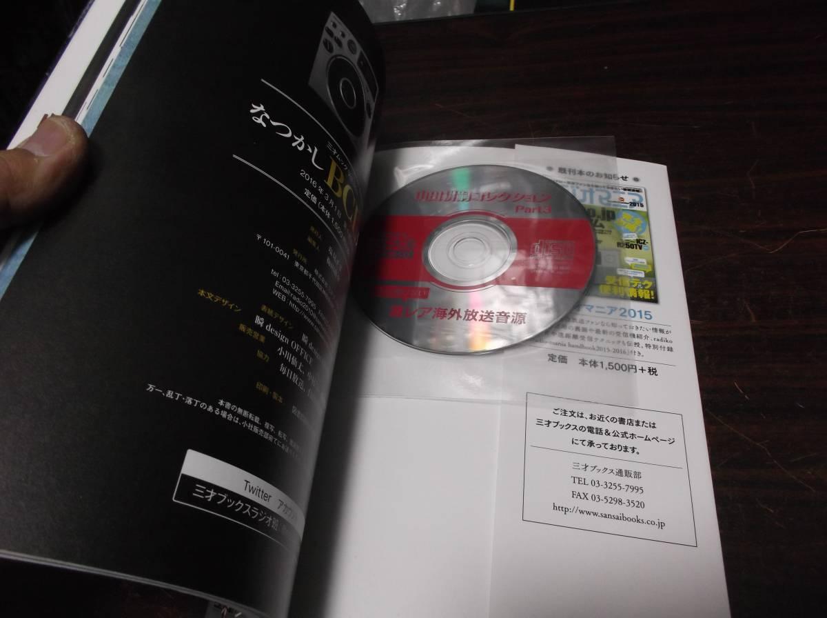 未開封CD