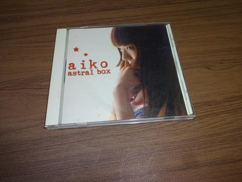 aikoインディ―ズCD astral box (アストラルボックス)