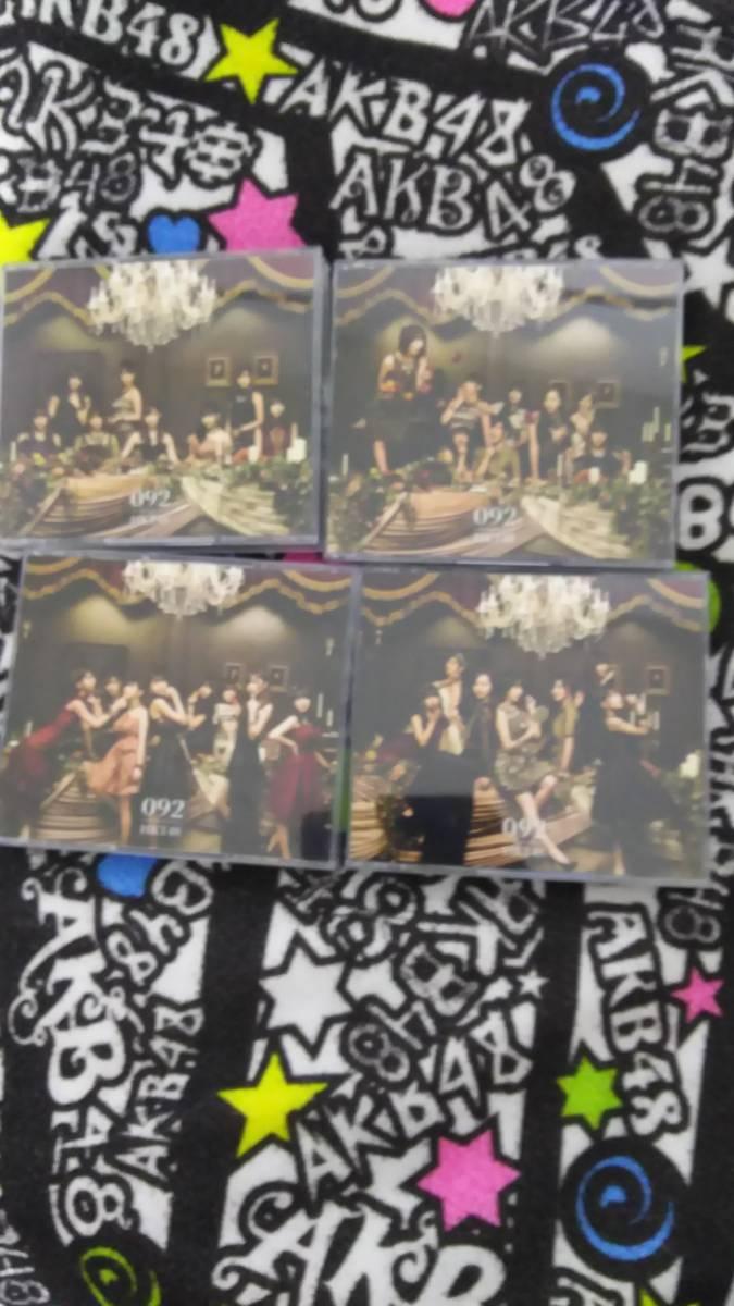 HKT48 1st アルバム 「092」 初回限定盤 Type ABCD 4枚セット