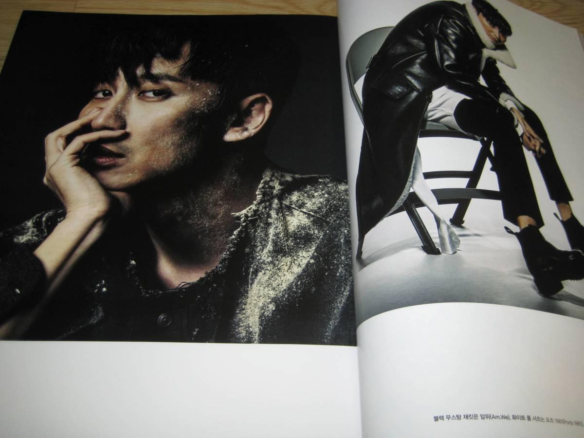 韓国雑誌 キム・ナムギル 8P パク・ソジュン10P (2016年12月) 中古
