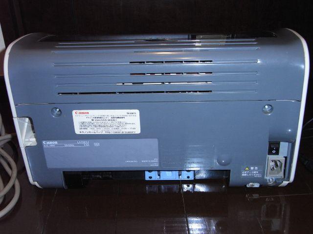 CANON LBP3000 モノクロA4レーザープリンター 中古_画像3