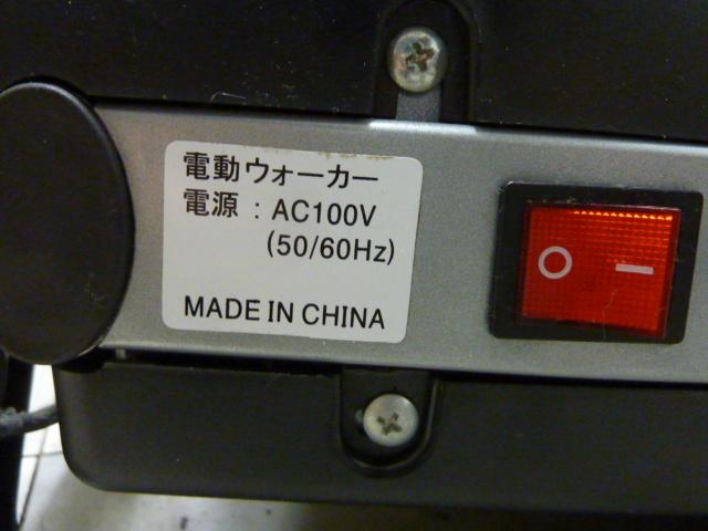 a784 ALINCO FITNESS PRO 電動ウォーカー ランニングマシン 動作品_画像6