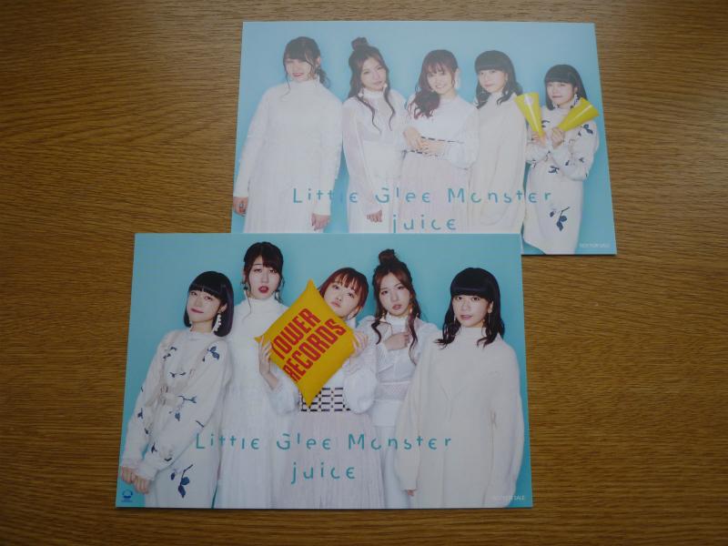 リトグリ Little Glee Monster juice ポストカード2枚 タワーレコード限定〈非売品〉