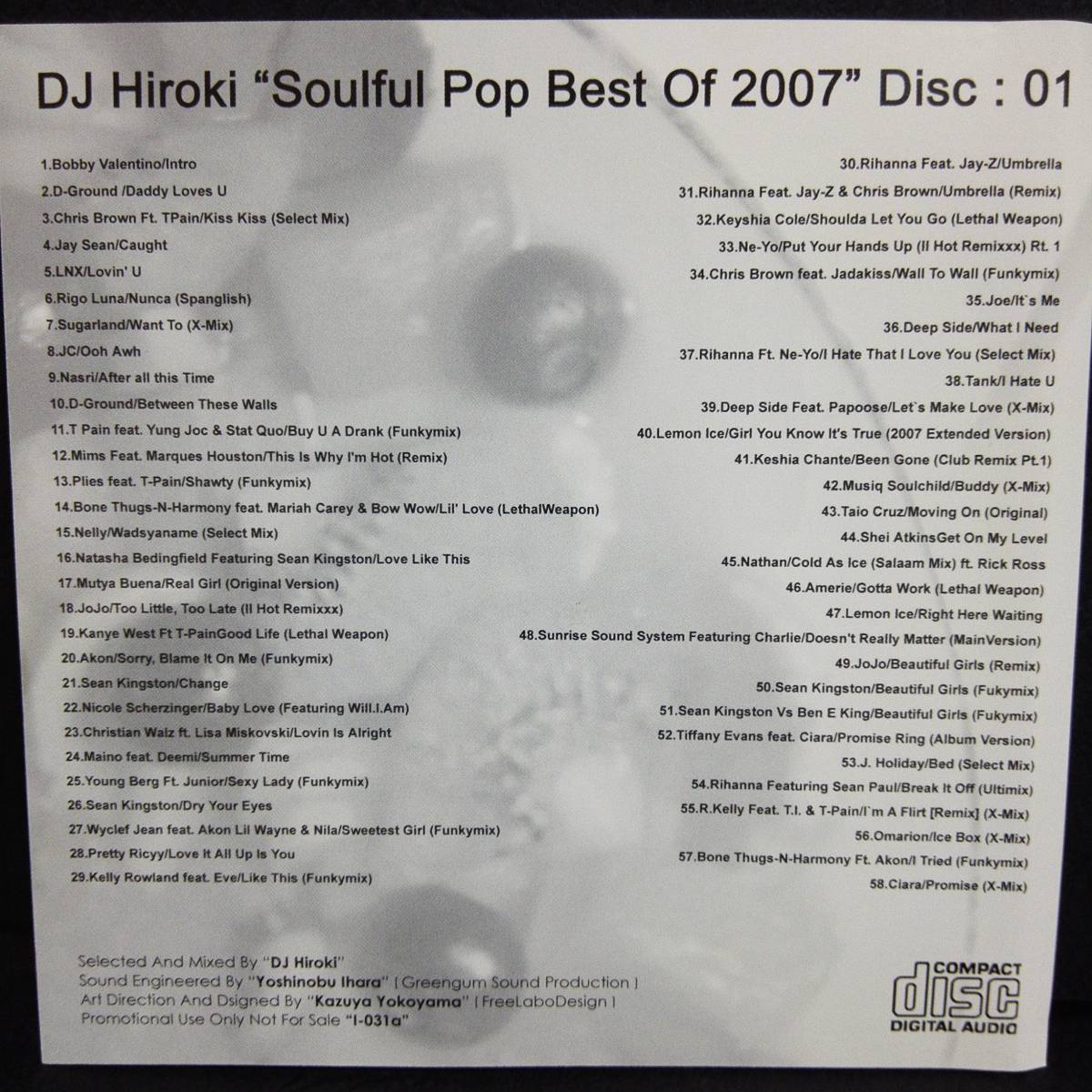 DJ HIROKI Soulful Pop BEST OF 2007 records out of production