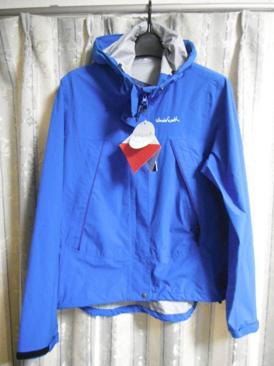 ホールアースwholeearth women's trekstar hoodie マウンテンパーカー S 未使用_画像1