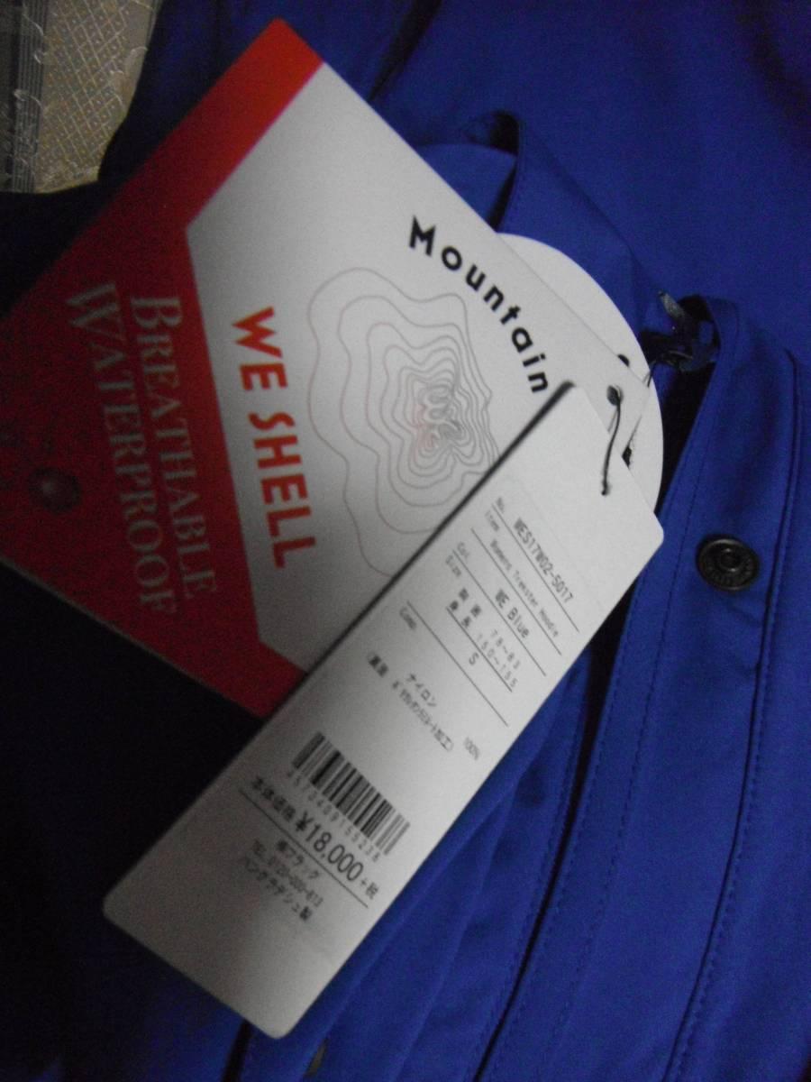 ホールアースwholeearth women's trekstar hoodie マウンテンパーカー S 未使用_画像3