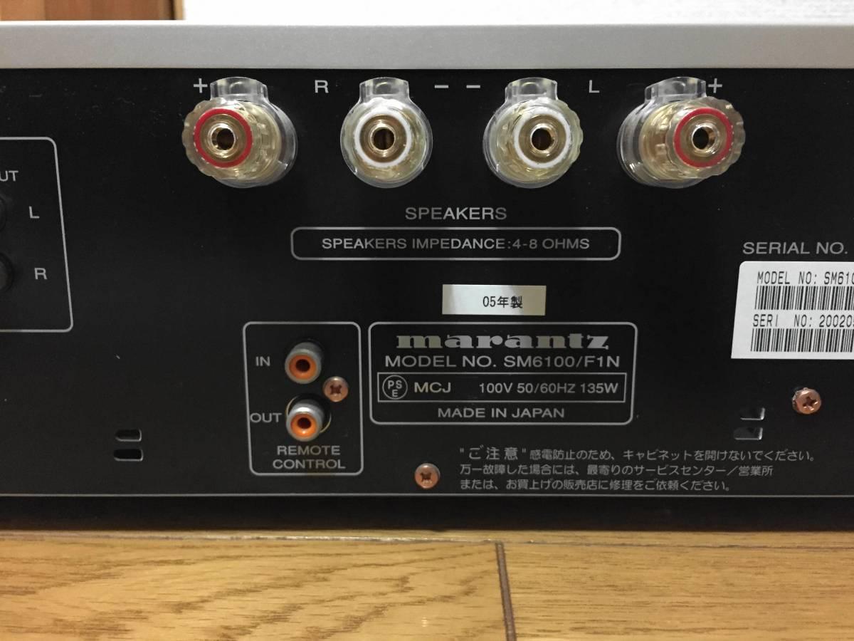 marantz マランツ SM6100SA Ver.2 パワーアンプ 美品ジャンク+おまけ付き_画像7