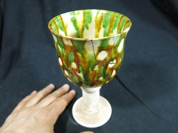 A 唐三彩杯 唐時代 中国 本物