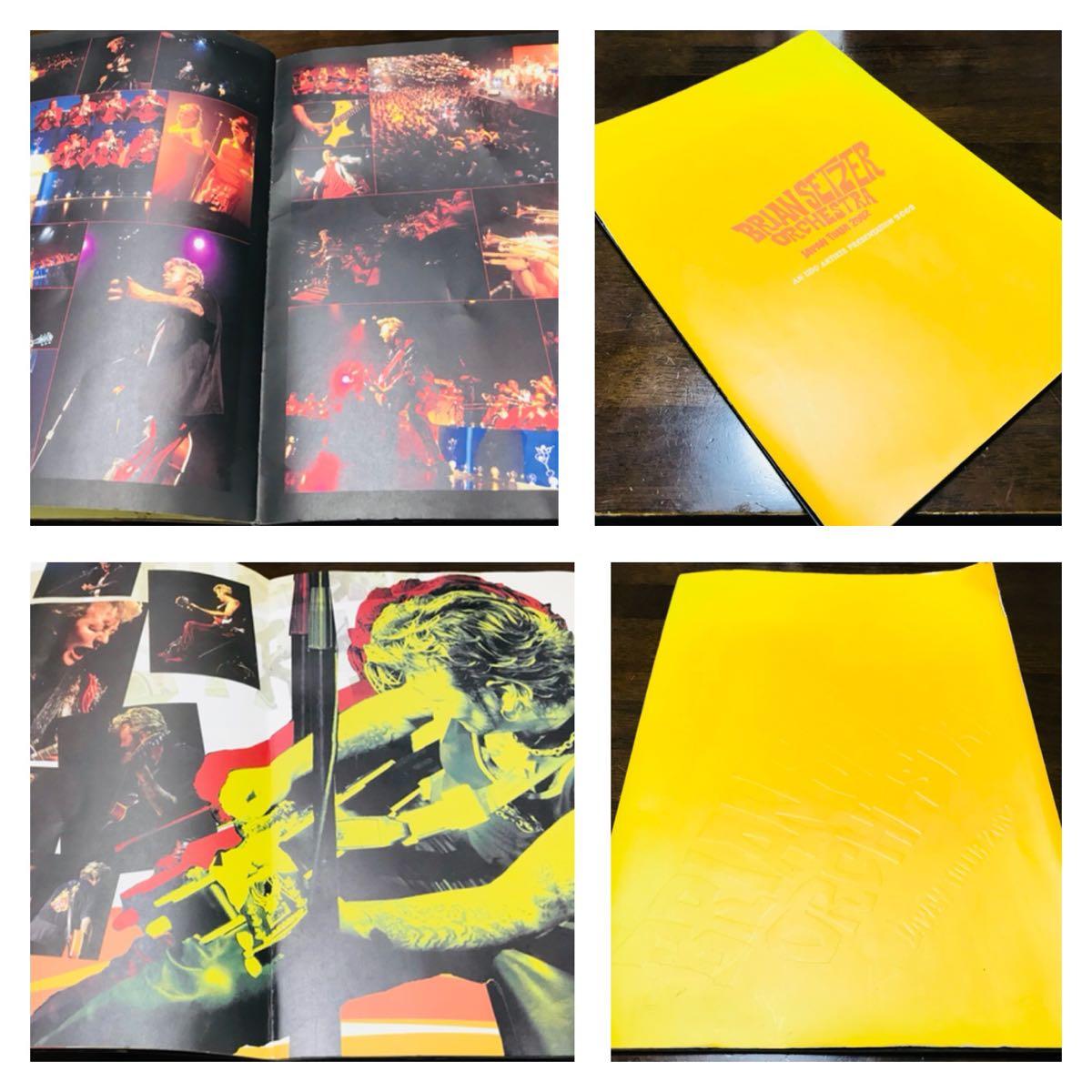 ブライアンセッツァー オーケストラ ジャパンツアー2002 公式パンフレット ストレイキャッツ