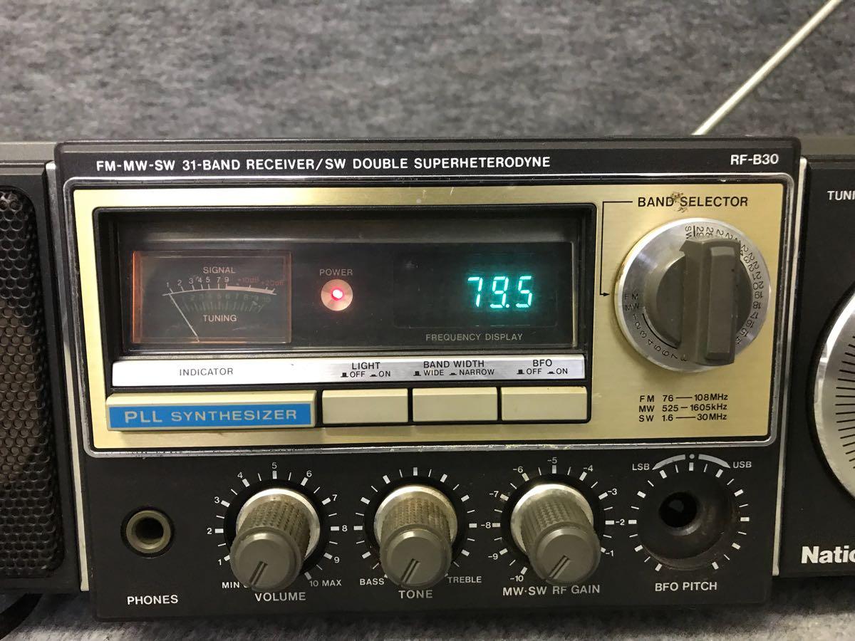 ジャンク National RF-B30 ラジオ_画像2
