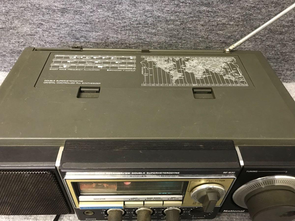 ジャンク National RF-B30 ラジオ_画像4