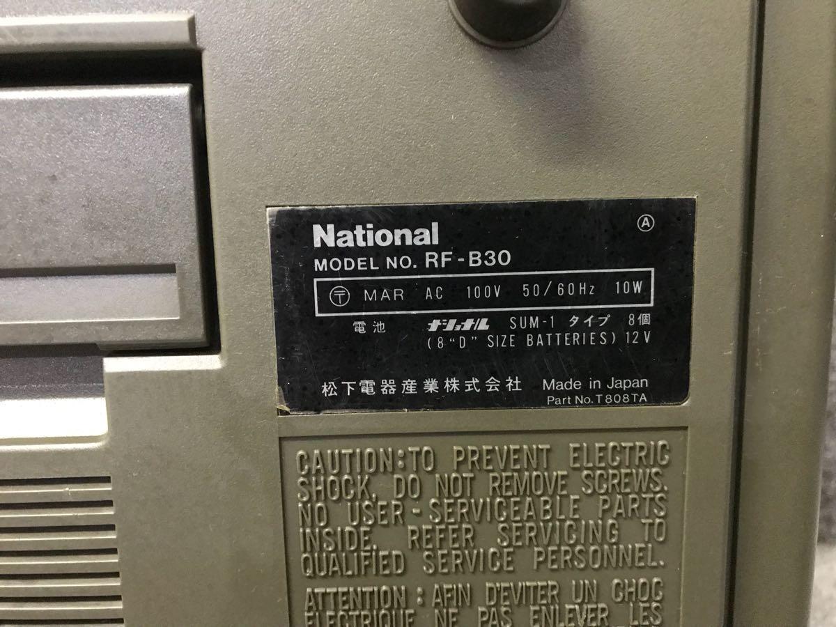 ジャンク National RF-B30 ラジオ_画像9