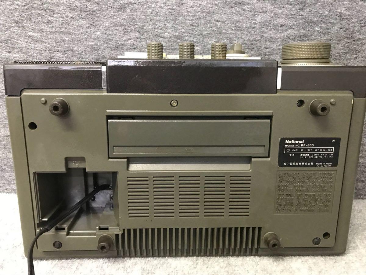 ジャンク National RF-B30 ラジオ_画像8