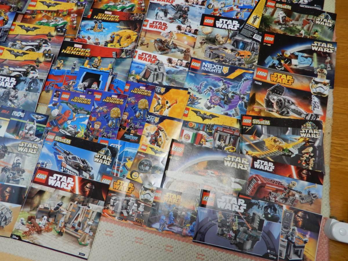 レゴ 説明書 カタログ 50冊以上 スターウォーズ バットマン スパイダーマン アイアンマン シャトル 乗り物 車 飛行機 限定 非売_画像2