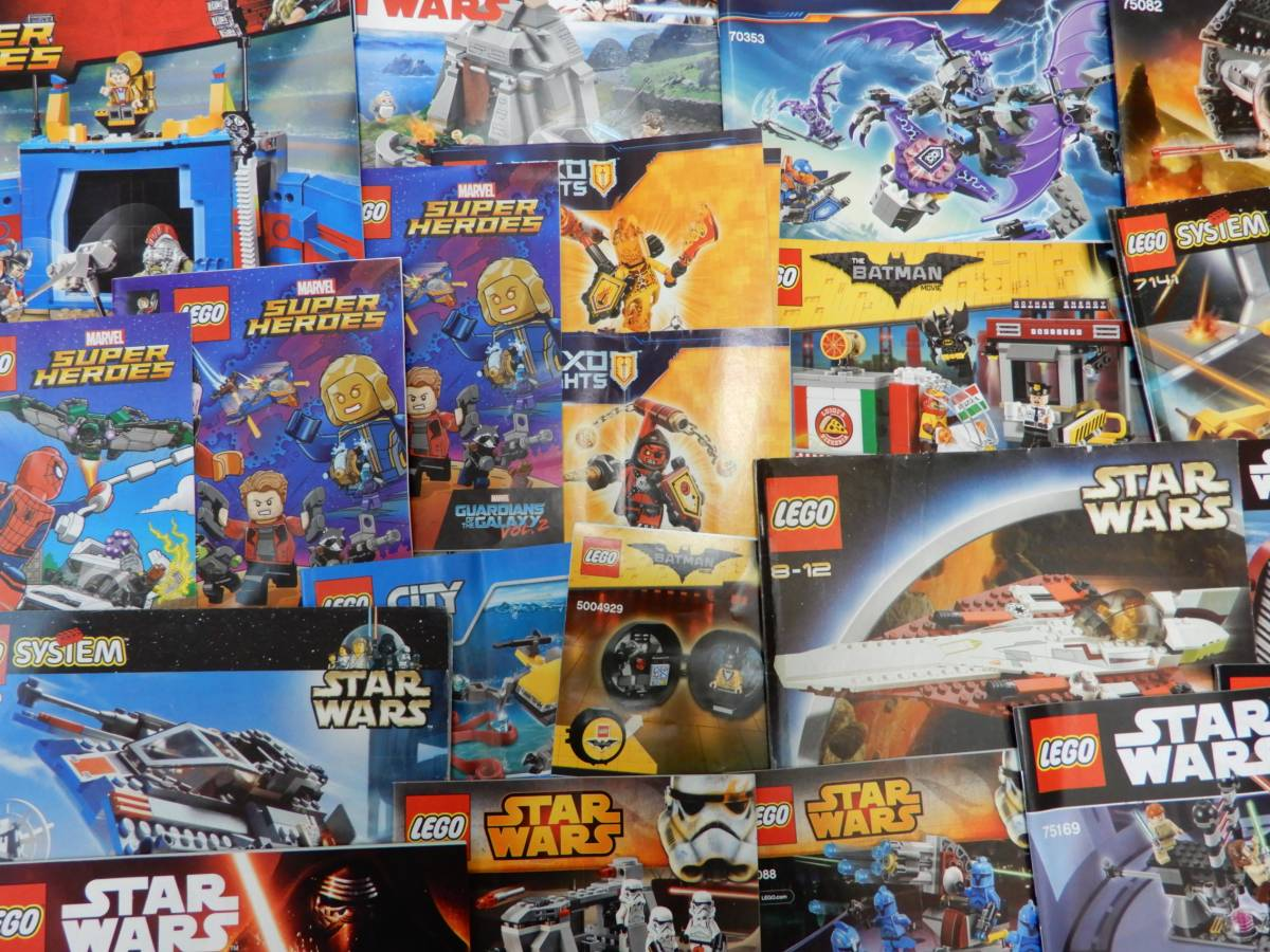 レゴ 説明書 カタログ 50冊以上 スターウォーズ バットマン スパイダーマン アイアンマン シャトル 乗り物 車 飛行機 限定 非売_画像7