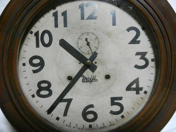 古い柱時計 掛け時計 イングラハム社製 だるま時計 ダルマ時計 四つ丸時計 動作確認 現状品