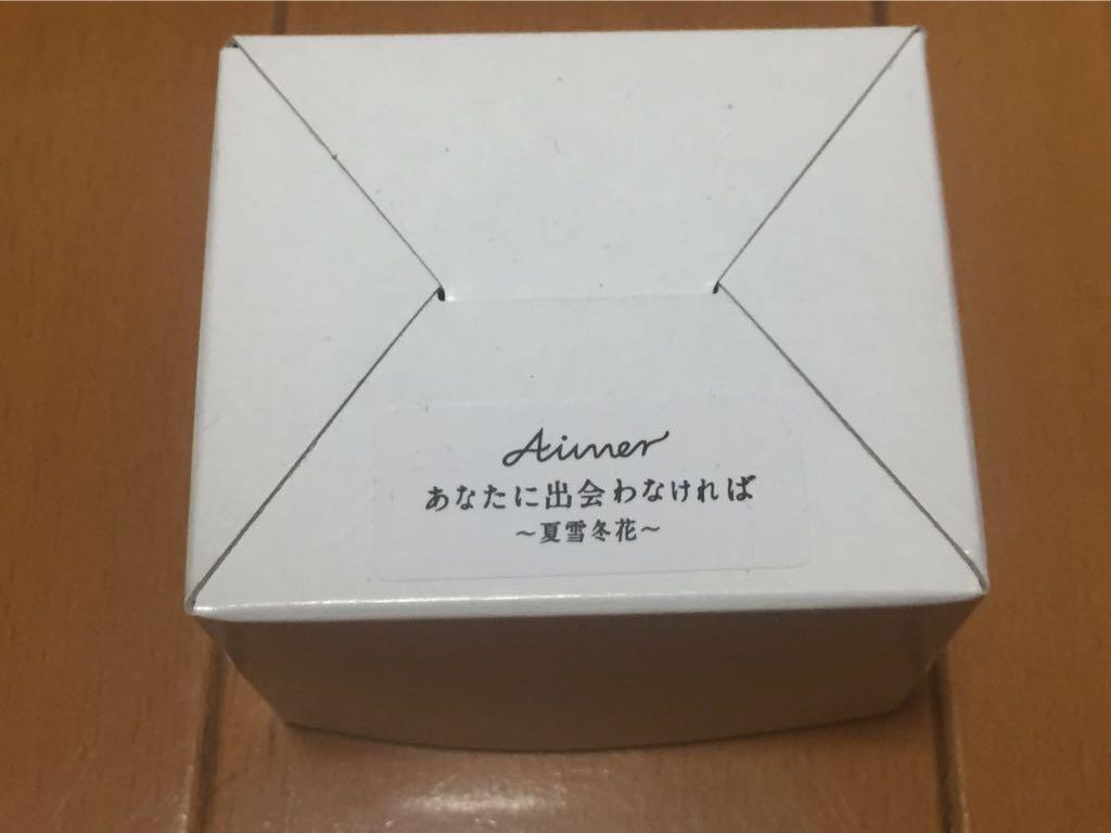 Aimer LIVE TOUR hiver 物販 手巻き オルゴール あなたに出会わなければ~夏雪冬花~ 数量限定 シリアル入り