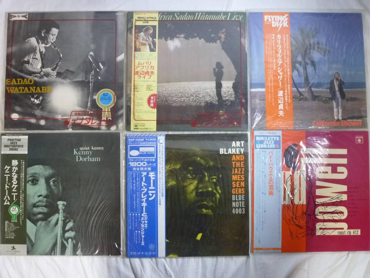 ◆Jazz LP盤 レコード 名盤 58枚セット アナログ Miles Davis/SONNY ROLLINS/John Coltrane/Blue Note/Prestige/RIVERSIDE_画像4
