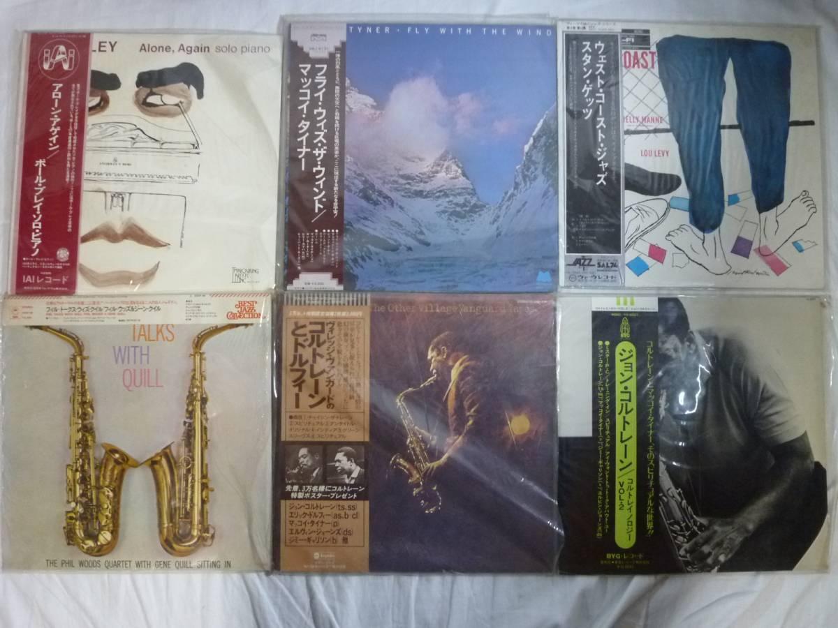 ◆Jazz LP盤 レコード 名盤 58枚セット アナログ Miles Davis/SONNY ROLLINS/John Coltrane/Blue Note/Prestige/RIVERSIDE_画像6