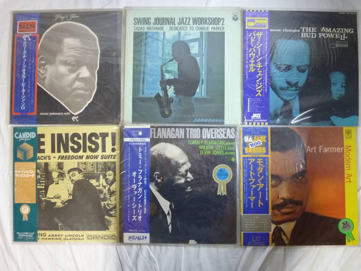 ◆Jazz LP盤 レコード 名盤 58枚セット アナログ Miles Davis/SONNY ROLLINS/John Coltrane/Blue Note/Prestige/RIVERSIDE_画像8