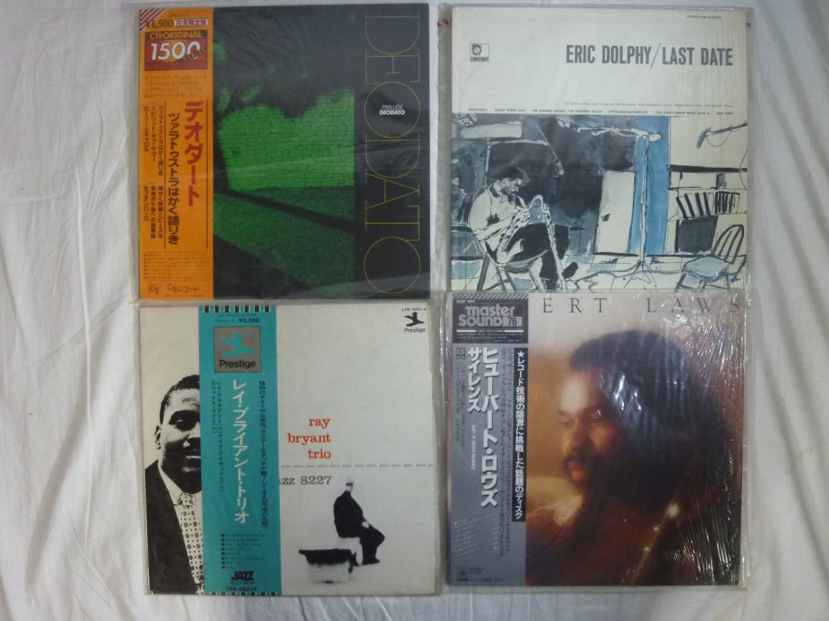 ◆Jazz LP盤 レコード 名盤 58枚セット アナログ Miles Davis/SONNY ROLLINS/John Coltrane/Blue Note/Prestige/RIVERSIDE_画像10