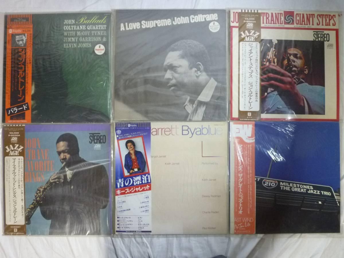 ◆Jazz LP盤 レコード 名盤 58枚セット アナログ Miles Davis/SONNY ROLLINS/John Coltrane/Blue Note/Prestige/RIVERSIDE_画像9