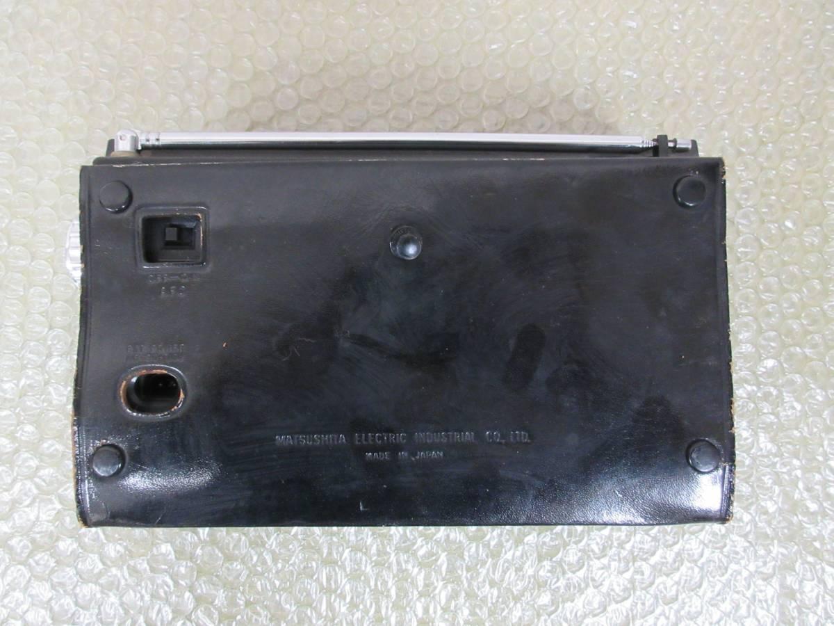 ◆ナショナル Panasonic World Boy CUSTOM RF-850D 通電確認済 レトロ_画像3