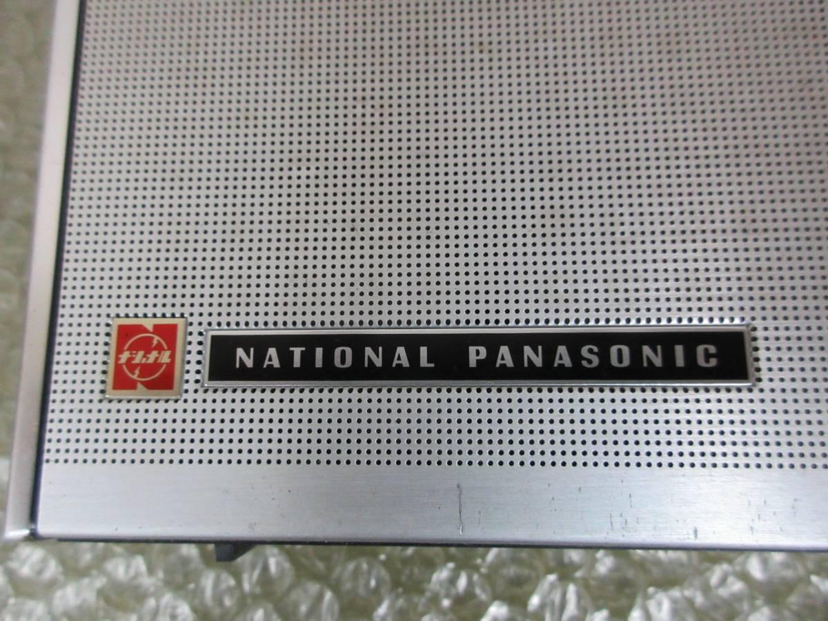 ◆ナショナル Panasonic World Boy CUSTOM RF-850D 通電確認済 レトロ_画像5