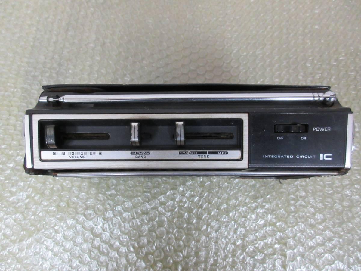 ◆ナショナル Panasonic World Boy CUSTOM RF-850D 通電確認済 レトロ_画像6