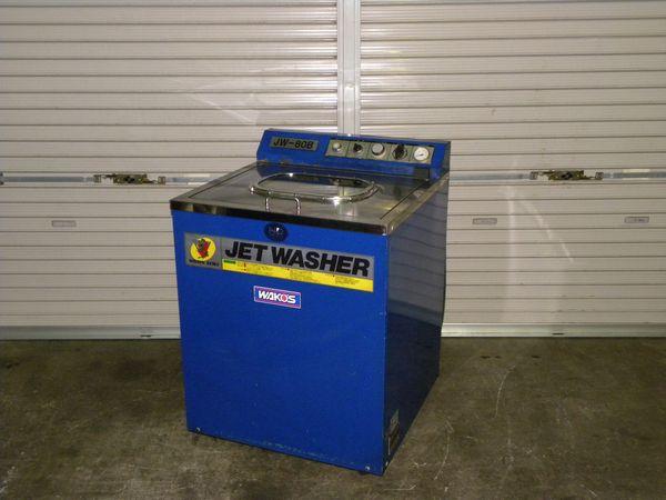 中古 ジェットウォッシャー 温水噴射式部品洗浄機 小部品洗浄用カゴ 2個付 日伸精機 JW-80B 温水スプレー洗浄機 小型用 自動車整備