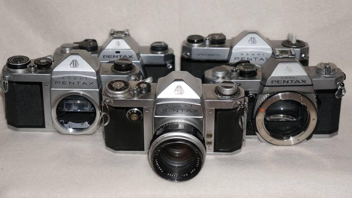 ペンタックスのカメラ・ジャンク部品取りまとめて5台のセットです。_画像1