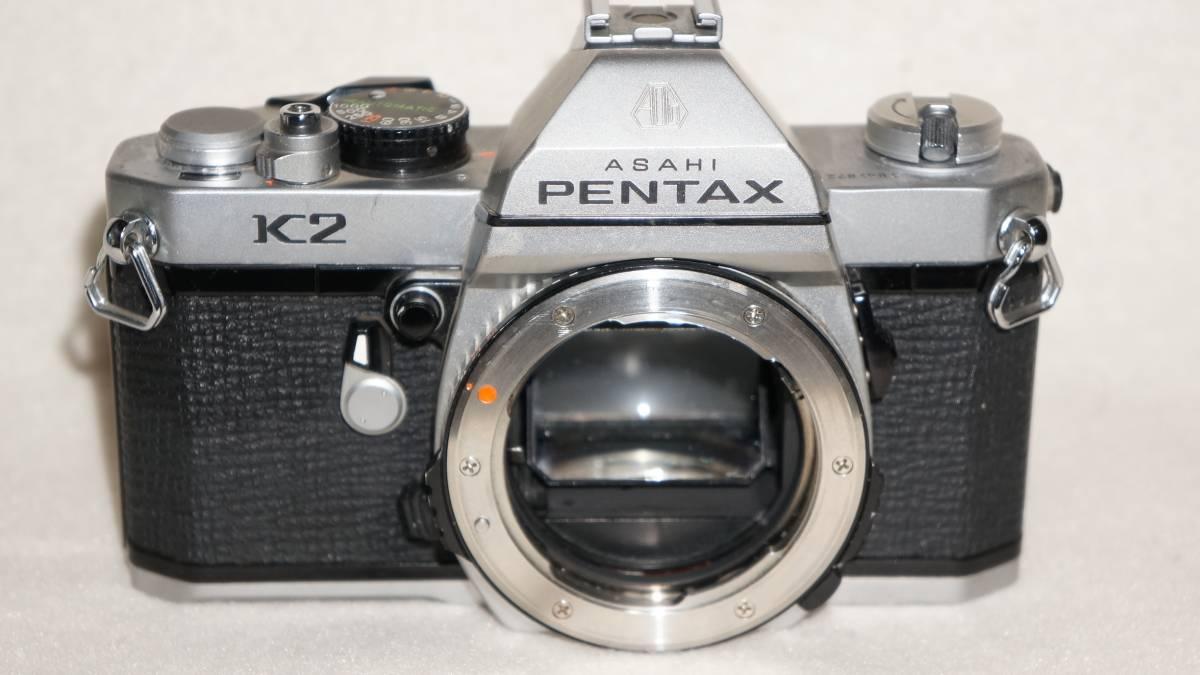 ペンタックスのカメラ・ジャンク部品取りまとめて5台のセットです。_画像4