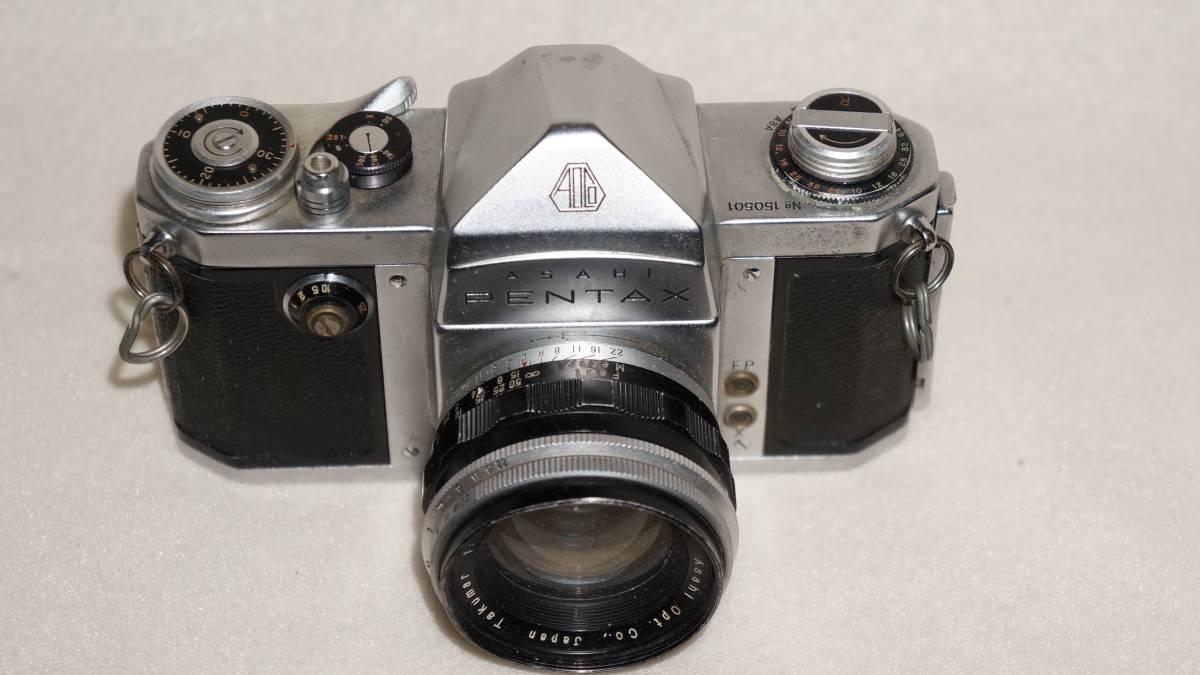 ペンタックスのカメラ・ジャンク部品取りまとめて5台のセットです。_画像2