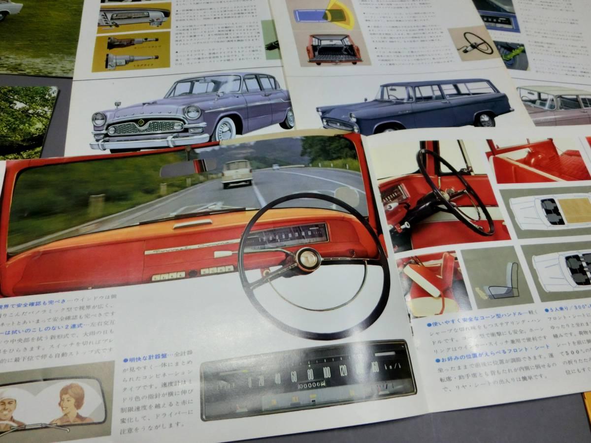 1950年代~60年代◆トヨタ 旧車カタログ 等 20点一括◆トヨペット クラウン コロナ トラック パブリカ 東京モーターショー 流線型 _画像3