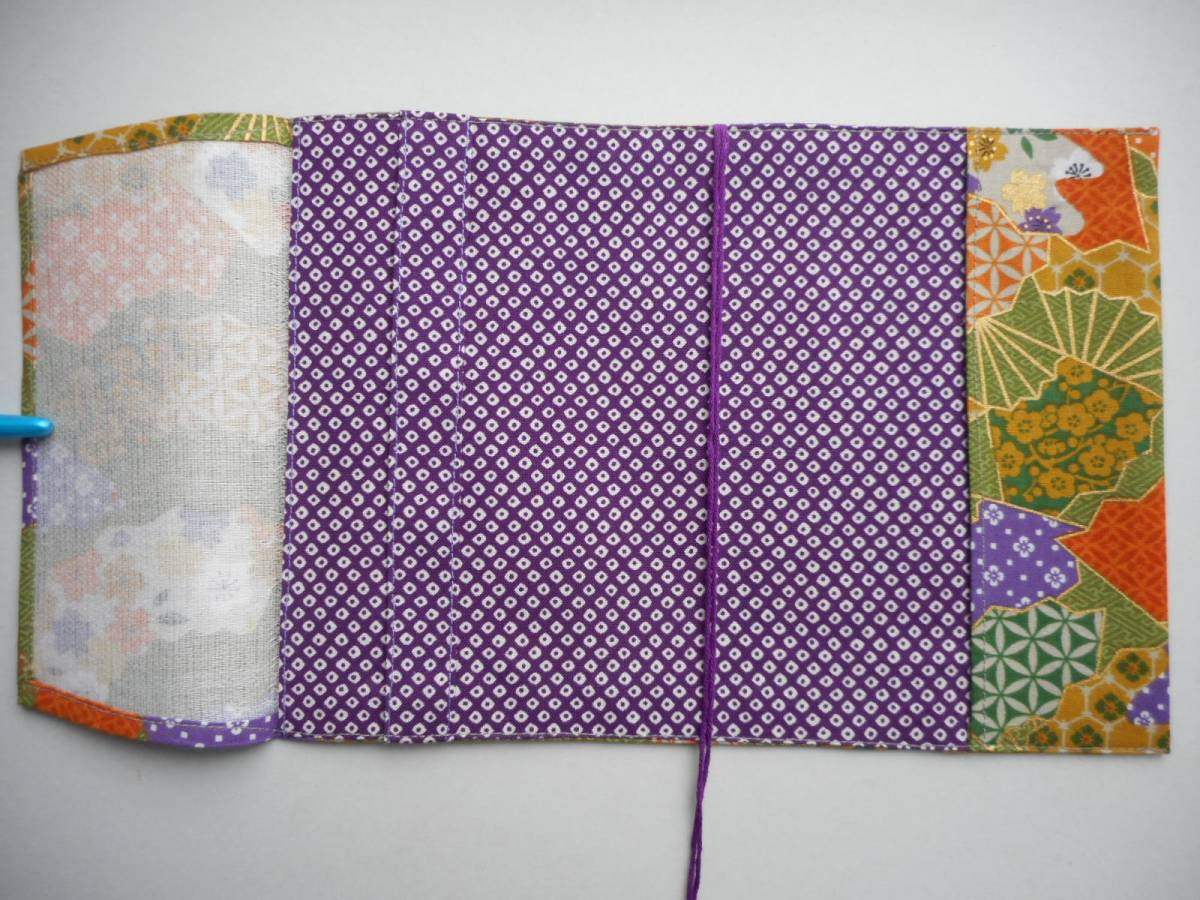 * handmade * peace pattern . book cover ( library book@ size ) * fan