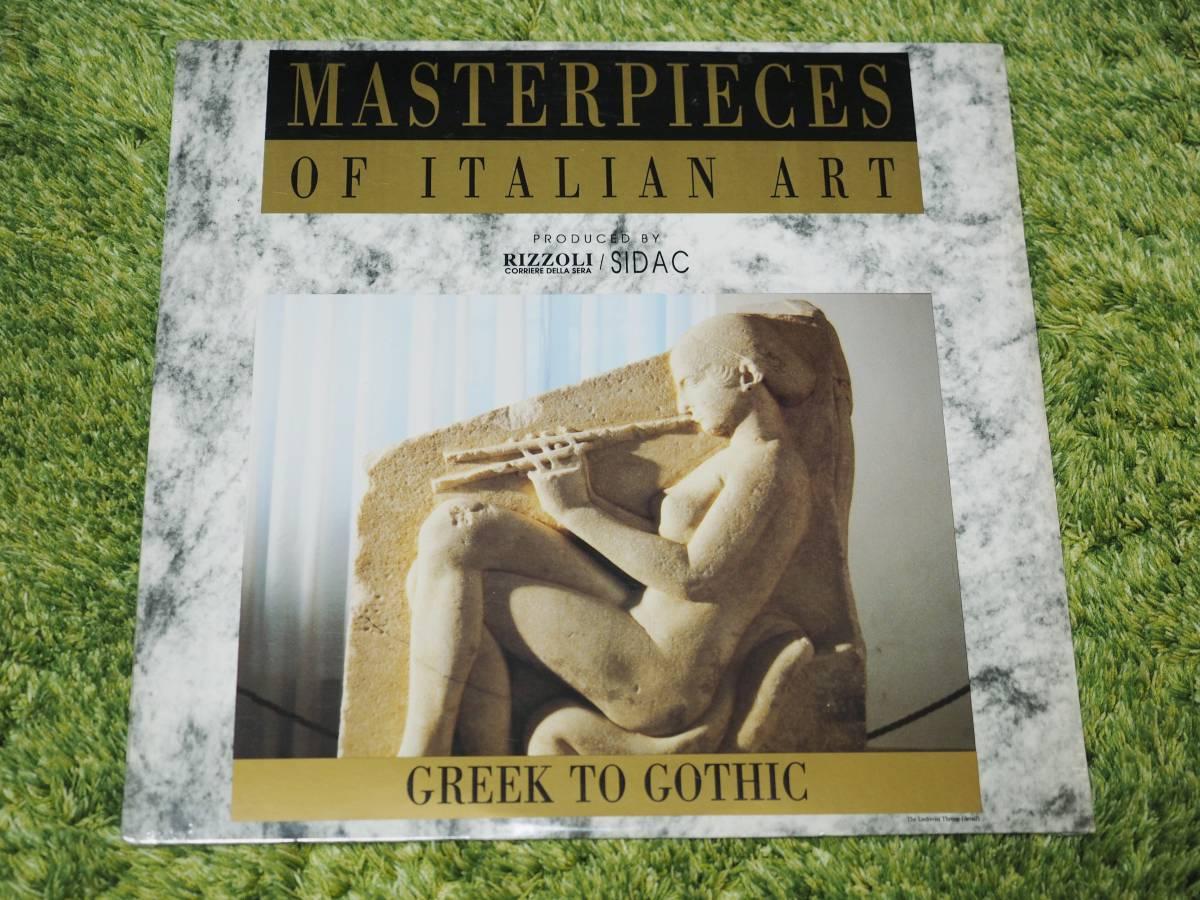 輸入LD・未開封新品♪MASTERPIECES OF ITALIAN ART♪GREEK TO GOTHIC_画像1