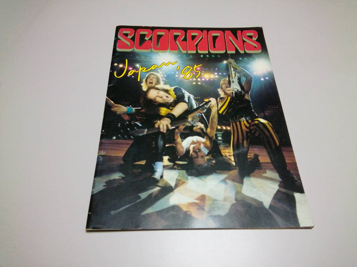 スコーピオンズ・ツアーパンフレット 1985 /マティアス・ヤプス、クラウス・マイネ、ルドルフ・シェンカー