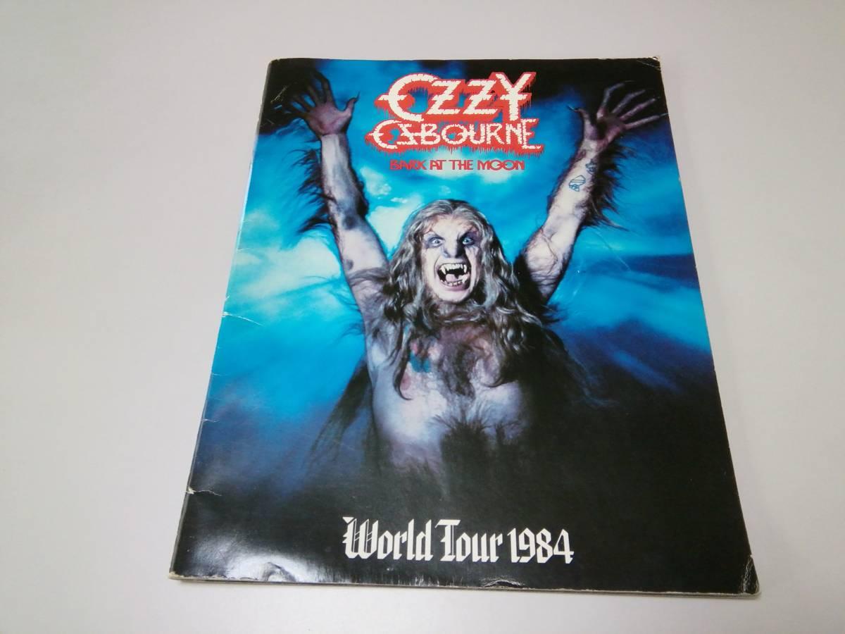 オジー・オズボーン/ワールドツアー 1984/ツアーパンフレット