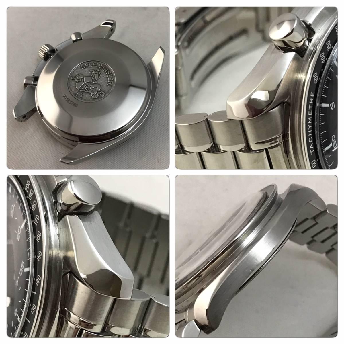 付属品付き☆美品のオメガ・スピードマスター時計3510-50☆_画像3