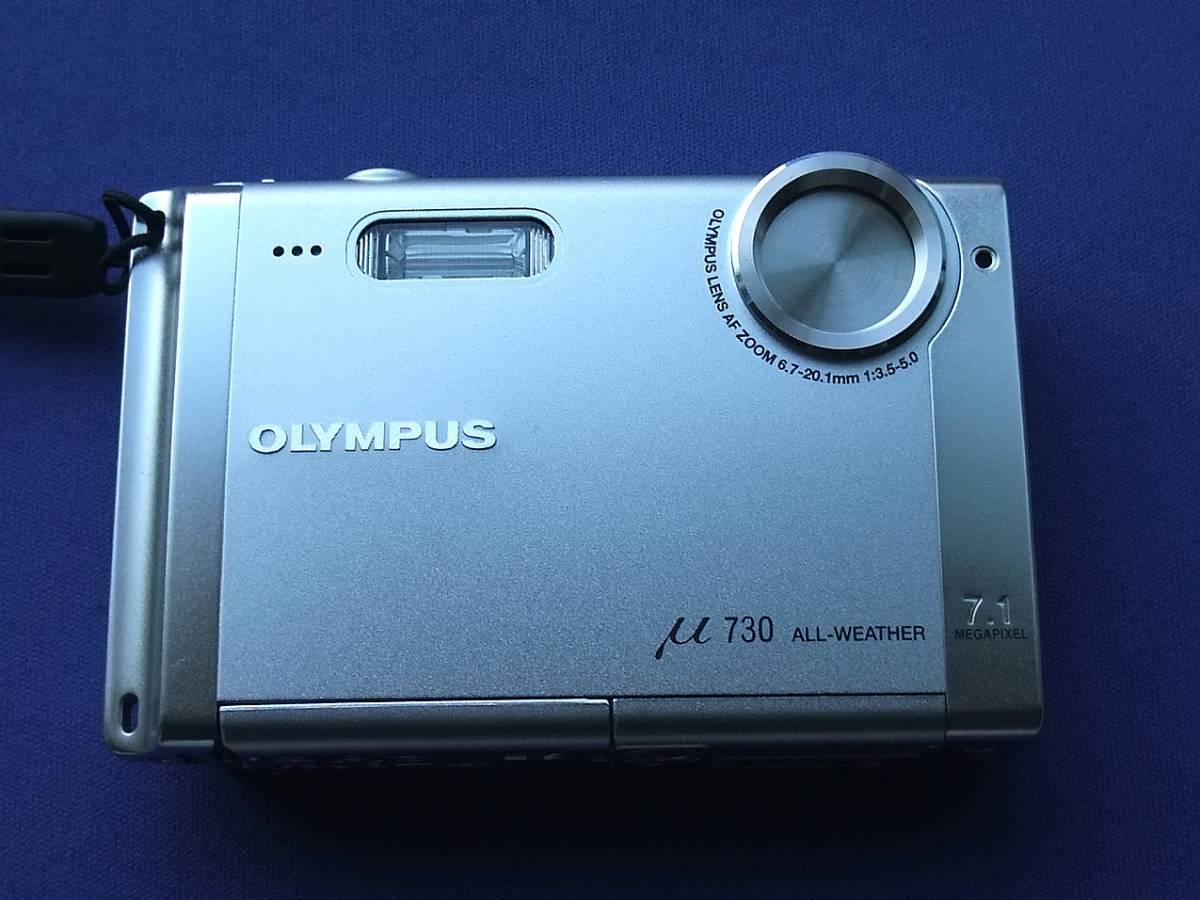 OLYMPUS デジタルカメラ μ730 オリンパス xDピクチャーカード 純正ケース 生活防水