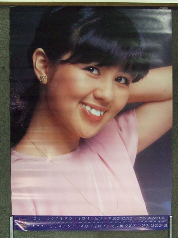 *P0494 石野真子 B2サイズポスター・カレンダー1981年1月2月