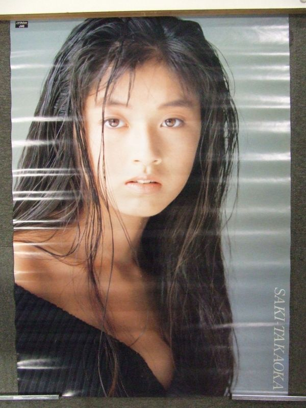 *P0526 高岡早紀 B2サイズポスター